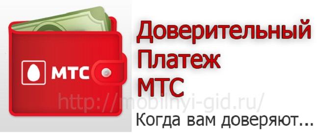 кредит при личной встрече москва